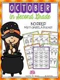 October in Second Grade (NO PREP Math and ELA Packet) - Di