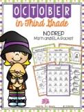 October in Third Grade (NO PREP Math and ELA Packet) - Dis