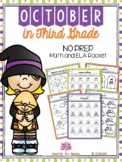 October in Third Grade (NO PREP Math and ELA Packet)