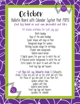 October pop out calendar and bulletin board with print and cut files