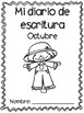 October writing prompts in Spanish