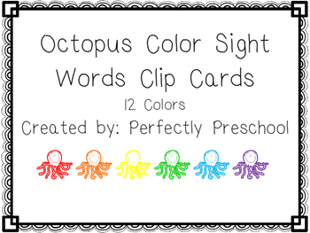 Octopus Color Sight Word Clip Cards
