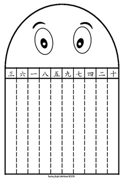 Octopus Number Craft Worksheet
