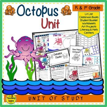 Ocean Theme:  Octopus Unit
