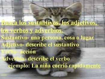 Oda al gato por Pablo Neruda