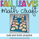 Odd & Even Fall Leaves Math Craft