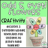 Odd & Even Flower Craftivity