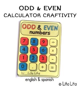 FREE Odd & Even calculator craftivity