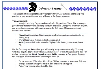 Odyssey Resume - Critical Reading and Writing Activity w/ Rubric for The Odyssey