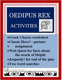 OEDIPUS REX Activities including Oracle of Delphi Web Quest