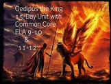 Oedipus the King Unit (15-Day):PowerP.,Reading Qs,Tests,Essay,& More,Common Core