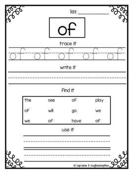 Of Sight Word Worksheet {{FREEBIE}}