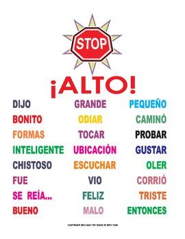 Off Limits in Spanish (ALTO)
