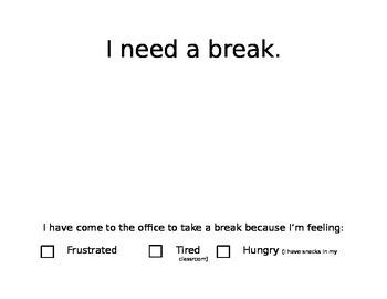 Office Break Pass