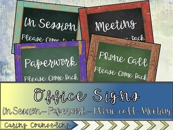 """Office Door Signs: """"In Session,"""" """"Paperwork,"""" """"Meeting,"""" and """"Phone Call"""" Signs"""