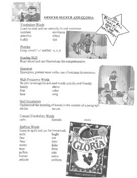 Officer Buckle  and Gloria Weekly Skills Sheet - 2nd Grade Treasures