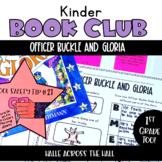 Officer Buckle and Gloria | Kindergarten Read Aloud | Kind