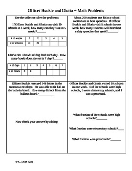 Officer Buckle and Gloria ~ Math Activity Sheets ~ Houghton Mifflin®