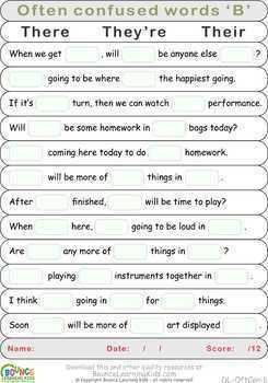 Often confused words (16 distance learning worksheets for Literacy)