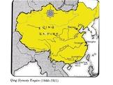 Modern Chinese History