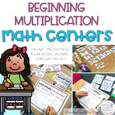 Beginning Multiplication Math Centers