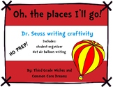 Oh, the Places You'll Go NO PREP craftivity!