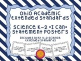 Ohio Academic Extended Standards Science K-2 I Can Statement Posters