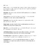 Ohio As America Chapter 5 Study Guide- Ohio's Ancient American Indians