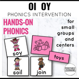 Phonics Intervention Games Vowel Dipthongs Oi and Oy