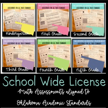 Oklahoma Academic Math Standards Assessments -School Licence