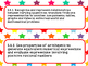 Oklahoma Academic Standards Posters for 6th Grade Math