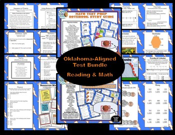 Oklahoma Aligned Reading & Math Test Prep Bundle (Sports Themed)