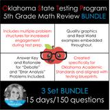Oklahoma O.S.T.P. 5th Grade Math Study Guide BUNDLE (Forme