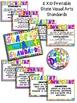 Oklahoma Visual Arts State Standards Poster Set Grades 1-5