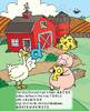 Old MacDonald's Letter Farm Read-Along eBook & Audio Track