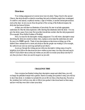 Olmec Deity Descriptive Writing Assignment