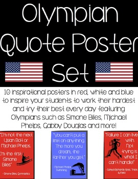Olympic Athlete Quote Poster Set