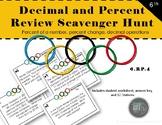 Olympic Decimal and Percent  Scavenger Hunt