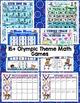 Olympic Math Bundle 4th Grade