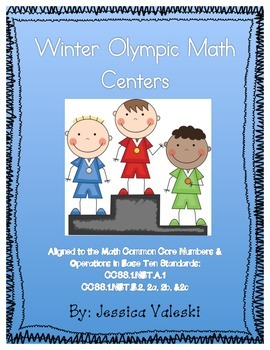 Olympic Math Center