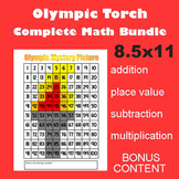 Olympic Torch Math Mystery Picture Complete Bundle - 8.5x11