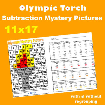Olympic Torch Subtraction Math Mystery Picture With & With