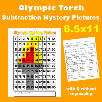 Olympic Torch Subtraction Math Mystery Picture With & Without Regrouping -8.5x11