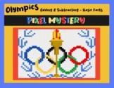 Olympics Addition & Subtraction DIGITAL Pixel Art