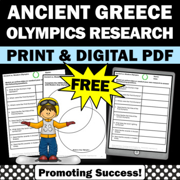 FREE Research Project Modern Day Olympics vs. Ancient Greece Activities