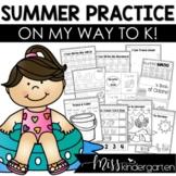 Summer Packet On My Way to Kindergarten!