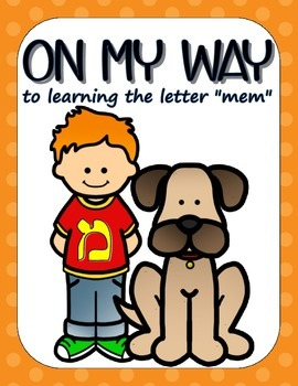 On My Way to Learning the Letter Mem