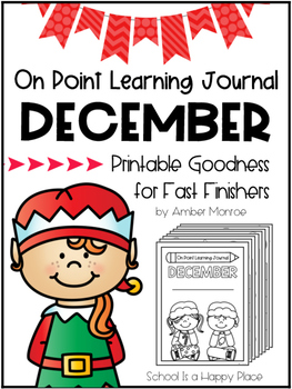 On Point Learning Journal:  December {Printable Goodness f