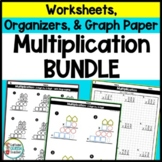 Multiplication Worksheets and Organizers Differentiated BUNDLE