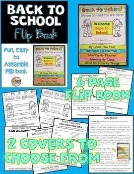 Back to School Essentials Bundle